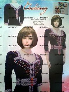 gandoura dar robe d'interieur chahinez hiver2015 ~ anikanet gnader 2015
