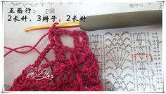 1420——醉花荫——菠萝边简洁开衫 - ty - ty 的 编织博客