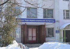 «Сделаю инвалидом. Дорого. Без выезда» : В отношении фигуранта вологодского «дела врачей» возбудили более 100 новых уголовных дел | FLB.ru - Агентство Федеральных Расследований