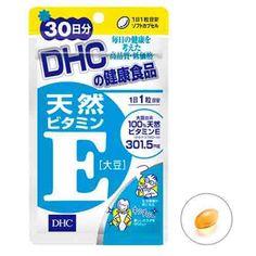 DHC Витамин Е содержится в большом количестве в тыкве, орехах, а также растительных маслах, но если употреблять эти продукты в таком количестве