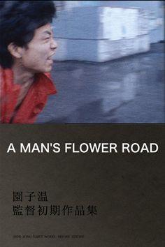 A MAN'S FLOWER ROAD (Japanese Film) - 園子温 | Drama...: A MAN'S FLOWER ROAD (Japanese Film) - 園子温 | Drama |849572764 #Drama