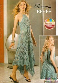 Платье - Платье.Сарафан - Вязание крючком - Рукоделие