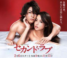 Second Love (2014) (J-Drama)