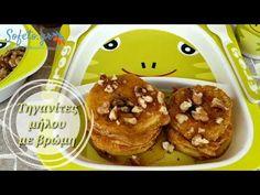 Πασχαλινά αυγά με την τεχνική του ντεκουπάζ ( Decoupage ), με δύο τρόπους!!! Pancakes, French Toast, Clean Eating, Gluten Free, Healthy Recipes, Diet, Cheese, Cooking, Breakfast