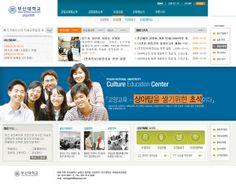 200512_부산대교양교육원시안