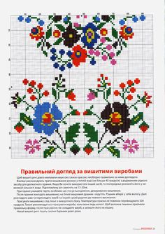 Cross Stitch Borders, Cross Stitch Flowers, Cross Stitch Patterns, Blackwork Patterns, Tapestry Crochet, Filet Crochet, Crochet Flowers, Diy And Crafts, Projects To Try