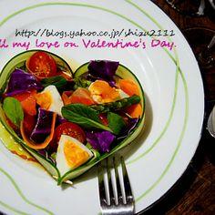 +*バレンタイン ハートのサラダ+*