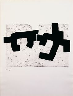 Eduardo Chillida, Une helene de vent ou fumee I, etching proposed by Art Collection Online for sale on the art portal Amorosart Contemporary Artwork, Modern Art, Drypoint Etching, Victor Vasarely, Josef Albers, Inspirational Wall Art, Pin Up Art, Various Artists, Artist Art