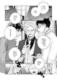 Boku No Hero Academia, My Hero Academia Memes, Hero Academia Characters, My Hero Academia Manga, Sharingan Kakashi, Villain Deku, Syaoran, Anime Love Couple, Popular Anime