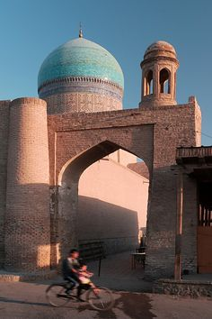 Ouzbékistan, Boukhara, Mosquée Kalon