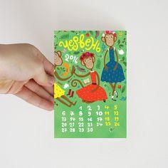 "Set of 12 postcards ""Funny monkey"" on Behance #postcrossing #post #card #postcard #monkey #newyear #открытка #посткроссинг #обезьяна #summer #june #picnic #birds #tea #teatime #book #лето #июнь #чаепитие #книга #пикник #птицы"