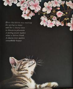 「春・桜・猫」NOANOA CHALKART WORKS チョークアート作品。一番人気の作品です。