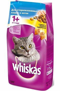 Корм для кошек Вискас  сухой  для стерилизованых кошек  и кастрированныхкотов  курица, уп. 5кг