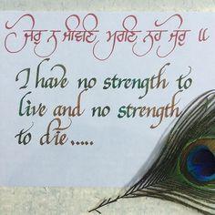 Instagram photo by @amandhally via ink361.com Sikh Quotes, Gurbani Quotes, Motivational Quotes, Inspirational Quotes, Calligraphy Quotes, Caligraphy, Guru Granth Sahib Quotes, Punjabi Poetry, Sufi