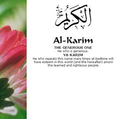 The 99 Beautiful Names of Allah