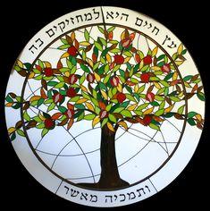 Tree of Life Jewish Prayer Stained Glass Window, by Plachte-Zuieback Art Glass