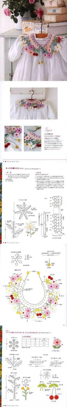 Crochet Jacket with lacy hem and cuffs ~~http://www.liveinternet.ru/users/krot-ok/post172536837/