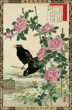 Kono Bairei (Japan, 1844-1895) - Flowers and Birds, 1883