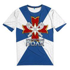 Мужская футболка ФСО Президентский полк