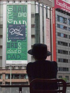 """Campagne publicitaire """"Father's day 2014"""" pour les grands magasins Isetan Mitsukoshi (création : Kanta Desroches)"""
