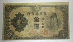 1938 China Japanese Military 10 Yuan Bank Note by OtterCreekAntiques, $8.95