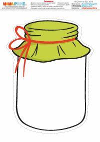 Creative Gift Wrapping, Creative Gifts, Kindergarten Math Worksheets, Preschool Activities, Sport Themed Crafts, Art For Kids, Crafts For Kids, Wedding Cake Pops, Graduation Diy