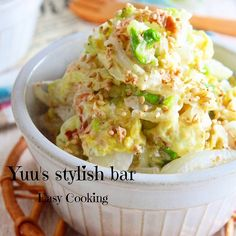 レシピあり!味見が止まら〜ん!白菜たっぷり♪柚子おかかサラダ   Yuu*さんのお料理 ペコリ by Ameba - 手作り料理写真と簡単レシピでつながるコミュニティ -