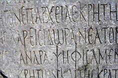 Ancient Greek Handwriting | ΑΡΙΣΤΟΤΕΛΗΣ Greek Credit School: Αρχαία ...