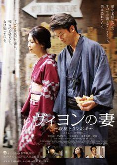 根岸吉太郎監督作品。美しい映像。映像学科、探せば日本に結構あるけど、その中で芸工大に行きたいと思ったのはこの映画をみてしまったからていうのもある(。・・。)
