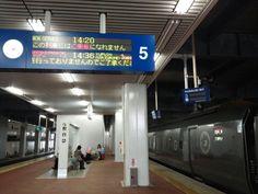 @Kristine Kaas station