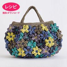 レシピ無料ダウンロード ホビーラホビーレ オンラインショップ Granny Square Crochet Pattern, Crochet Chart, Crochet Stitches, Free Crochet, Knit Crochet, Crochet Patterns, Crochet Handbags, Crochet Purses, Crochet Bags