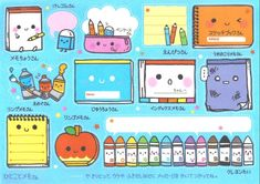 """kawaii drawings [san-x; """"Colorful kids"""" I got a notepad with these little guys years ago when you could still buy san-x product readily in California.]"""