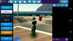 Avakin Life Hack is the most ideal for you if you require immense resources. Only with this kind of tool you can regularly produce a very huge amount of gems and avacoins for your Avakin Life account. This tool is an online generators and to utilize it your only require your e-mail address or username which you've utilized while you created your Avakin Life account.