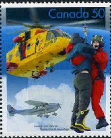 how to join search and rescue canada