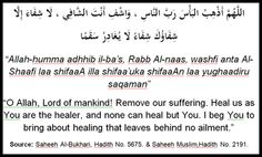 http://islamiclearningapps.jimdo.com/2015/04/24/is-quran-a-cure-for-every-illness/