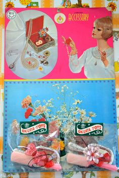 retro/vintage beauty toy set, kawaii!!