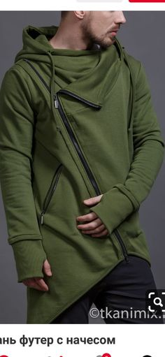 Army Green Bomber Jacket, Hooded Jacket, Raincoat, Athletic, Hoodies, Sweaters, Jackets, Fashion, Jacket With Hoodie