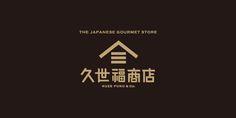 kuzefuku_title-logo.jpg
