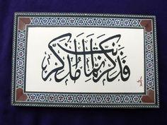 Caligrafia clasica arabe