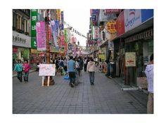 Main Street of Icheon City - Ich'on
