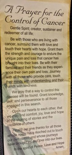 Prayer for cancer patients and for those that love them.