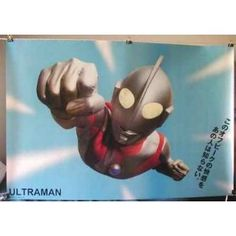 Ultraman Flying Poster Print 34 x Ultra-man Campy but Cool (poster sent from USA in PVC pipe) Battle Robots, Japanese Superheroes, Old Tv, Comic Book Characters, Cool Posters, Live Action, Anime, Favorite Tv Shows, Childhood Memories