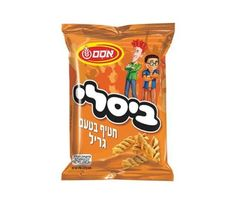 Israeli-snacks-Bamba-filled-nougat-Bissli-Grill-sweet-apropo-kosher-3-1 Corn Snacks, Potato Snacks, Grilling, Snack Recipes, Chips, Sweet, Food, Snack Mix Recipes, Appetizer Recipes
