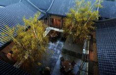 四合院里的老料新作 旧建新修北京京兆尹餐厅