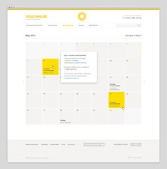 YOUCANLIVE by Alexey Malina Form Design Web, Page Design, Calendar Layout, Calendar Design, Ui Patterns, Poster Design, Ui Web, Interface Design, Visual Identity