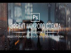 Фотошоп онлайн - фоторедактор 2020! | 177x236