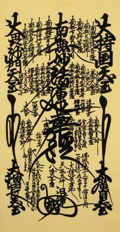 omandara.png (352×680)