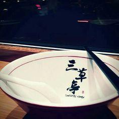 Toronto Top 5 Ramen Ramen, Toronto, Restaurant, Dining, Tableware, Top, Gourmet, Twist Restaurant, Dinner