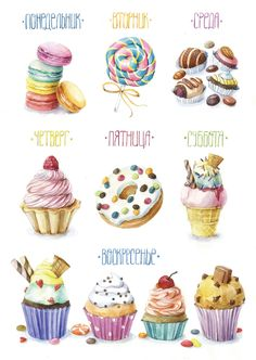 new ideas party illustration free printables Watercolor Food, Watercolor Illustration, Watercolor Paintings, Dessert Illustration, Free Christmas Games, Christmas Diy, Christmas Candy, Food Painting, Diy Painting