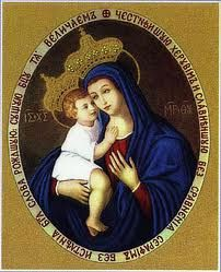 Our lady of Zarvanytsia
